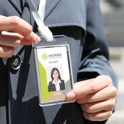사원증출입증 ID카드 목걸이줄 투명아크릴 네임케이스
