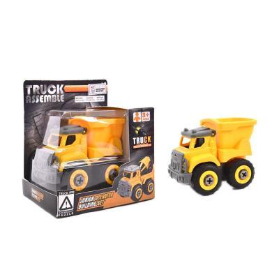 맥킨더 어린이 중장비 트럭 조립 장난감