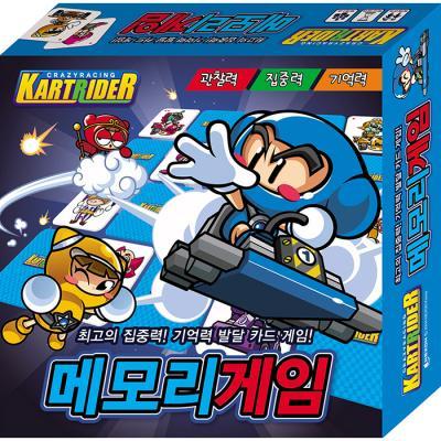 보드게임 - 카트라이더 메모리 게임