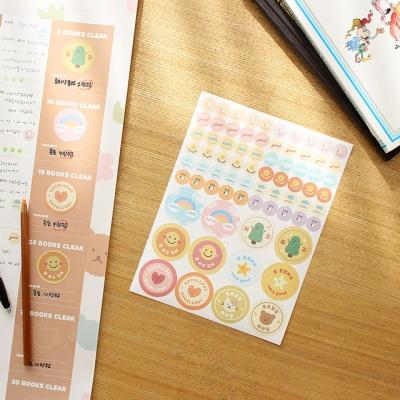 독서포스터(60books) 독서기록장 독서노트