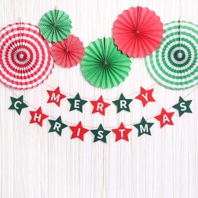 스타 크리스마스파티 장식세트 (샤인 레드앤그린)