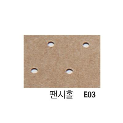 [두성산업] 요떼아모폴리백봉투4매 E03 [팩/1] 290965