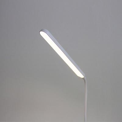 에코상사 충전식 무선 LED 스탠드