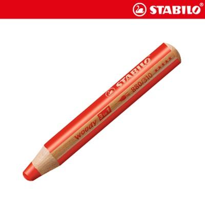 스타빌로 우디 3 in 1 색연필