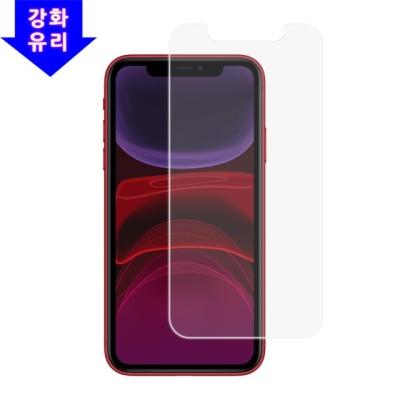 아이폰11 강화유리 보호필름 2매