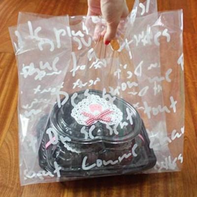 도시락 단체 주문 포장 비닐백 투명 비치는 봉투