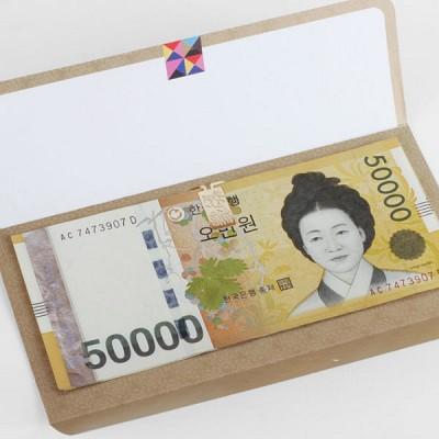 용돈봉투 + 18k 머니클립 5개세트