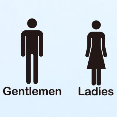 생활스티커_심볼 화장실 남녀02