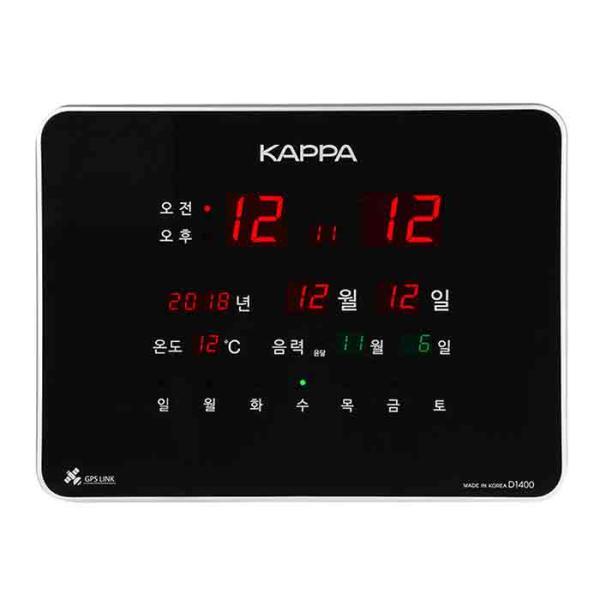 디지털 벽시계 SKD1400 전자벽시계 CH1383296