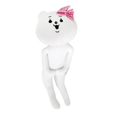 정품 대형 적극적인 곰 봉제인형 45cm