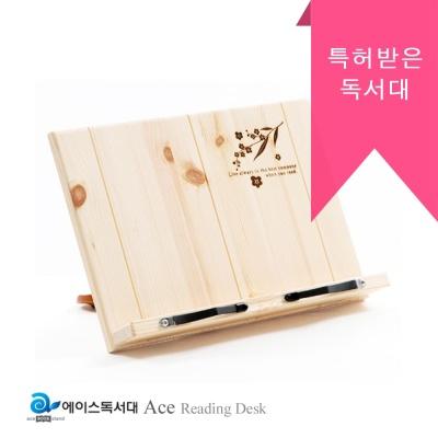 에이스독서대 라일락s 원목 독서대 책받침대 북스탠드