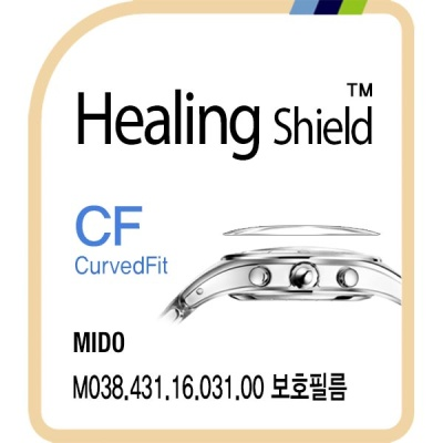 미도 M038.431.16.031.00 고광택 액정보호필름 3매