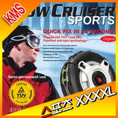 정품 스노우크루져 스노우체인(스포츠XXXXL)그레이트스파이더형 컴팩트/자동차체인/체인/자동차용품/타이어