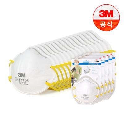 [3M]방진마스크 8710L/산업용방진마스크(3개입)5세트