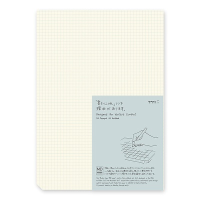 MD Paper Pad 방안