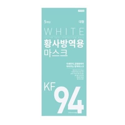 [바이홈] KF94 황사방역용 마스크 화이트 - 50P