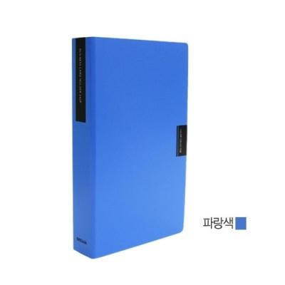 [드림산업] 칼라컬렉터명함첩240P 청색 [개1] 136415