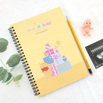 초음파앨범(임신다이어리)-곰돌이 푸, 작은 선물