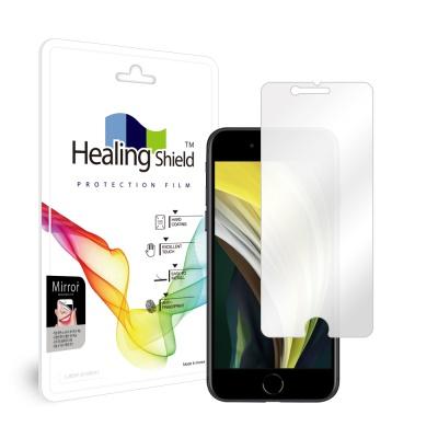 아이폰SE2 2세대 미러 거울 액정보호필름 1매
