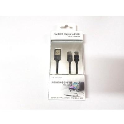 듀얼 USB 충전케이블 USB케이블 멀티케이블