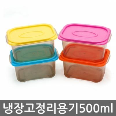 실속형냉장고정리용기500m1P(색상랜덤)