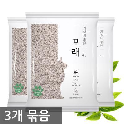 가성비 좋은 모래 4L 녹차향 X3