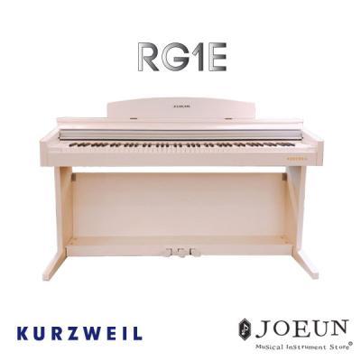 [커즈와일] 영창뮤직 RG1E 화이트(WH) 디지털피아노 풀패키지