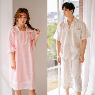 [쿠비카]마린 체크 커플 순면잠옷 WM186