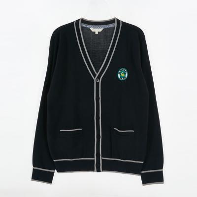 [교복아울렛] 가디건 (광남중) 교복 교복가디건
