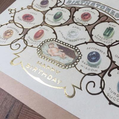 탄생석 생일카드