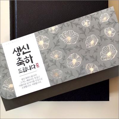 축하감사봉투 [생신(옥색)] JC-1015(1속4매)