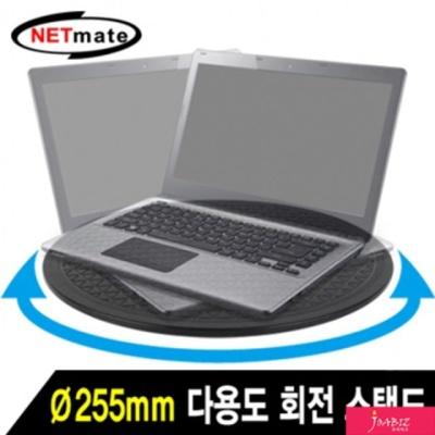 NMA-LM60 다용도 회전 스탠드(255mm) 컴퓨터용품
