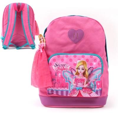 쥬쥬 러블리 백팩 핑크 캐릭터 학생 아동백팩 책가방