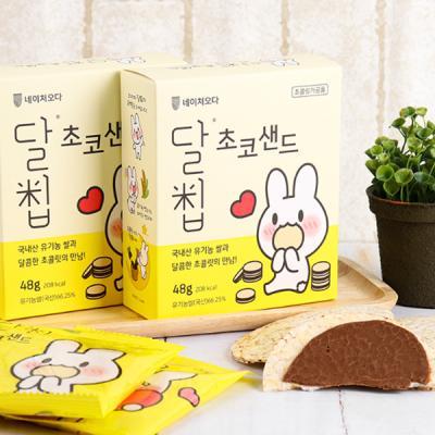 유기농쌀과자 달칩 초코샌드 48g x 5박스(20개입)