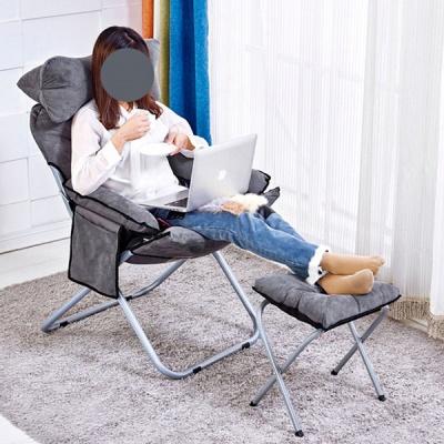 모던감성접이식안락의자