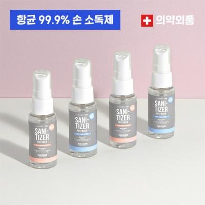[한정판] 드레스퍼퓸2개+손소독제1개 주라주라 SET