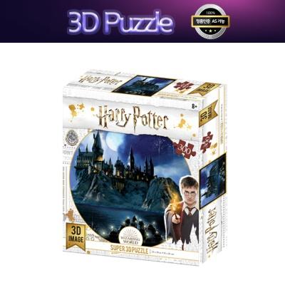 3D입체퍼즐 해리포터 호그와트 300피스 32511