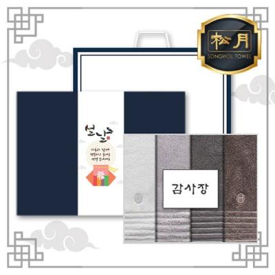 송월 호텔 필라라인40 4P 설 선물세트