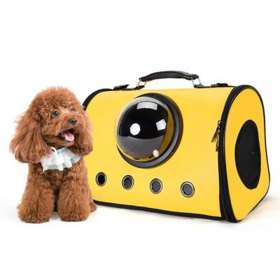 강아지 고양이 우주선가방 크로스 이동 가방