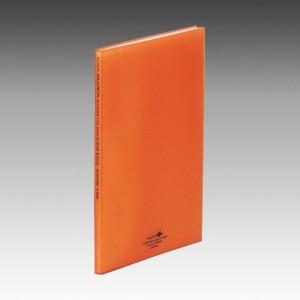 [리히트랩][N-5000]CLEAR BOOK 20P(클리어화일 20P)