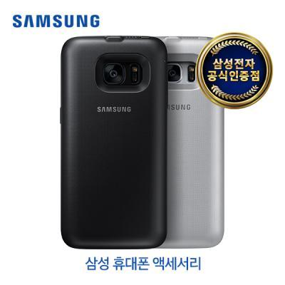 [삼성] 갤럭시S7 무선충전 배터리 케이스 / EP-TG930B