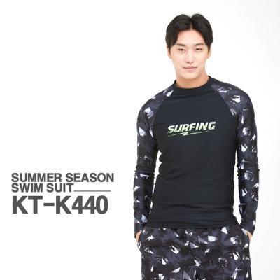 쿠기 남성 래쉬가드 상의 단품 KT-K440