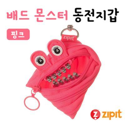 ZIPIT 집잇 배드몬스터 동전지갑 (핑크)
