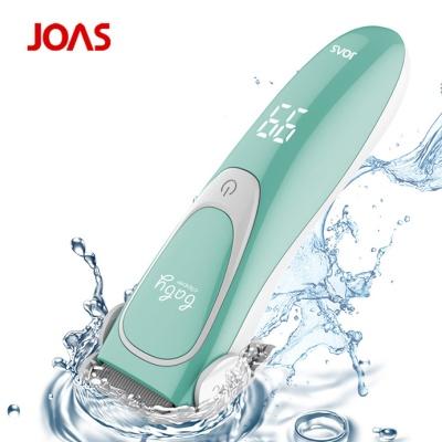조아스 유아용 방수 이발기 JC-4950