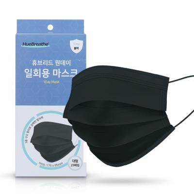 휴브리드 원데이 일회용 마스크 성인용 대형 25매