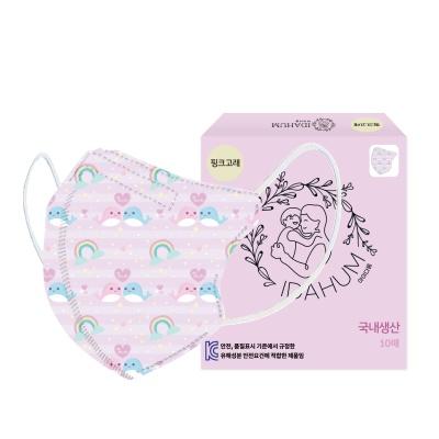 아이다움 핑크고래 유아 어린이 캐릭터 마스크