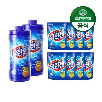 [유한양행]유한젠산소계표백제 용기1kg 2개+900g 8개