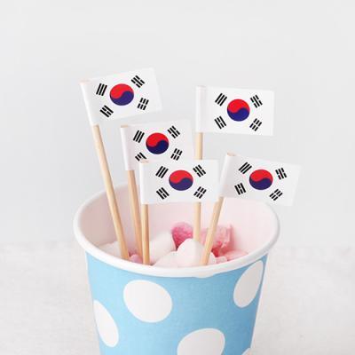 태극기 깃발 데코 라벨 (10개)