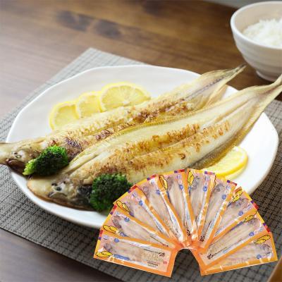 사랑해 황금박대 3호세트 총10미(100~119g)+부직포