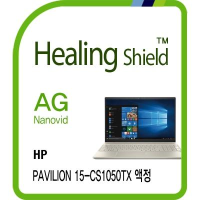 HP 파빌리온 15-cs1050TX 저반사 액정보호필름 1매